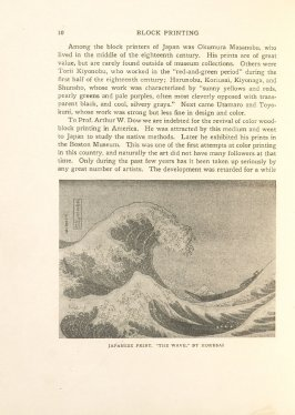 Japanese Print. 'The Wave,' by Hokusai, Illustration 3 in the book Block Printing in the School by William Seltzer Rice