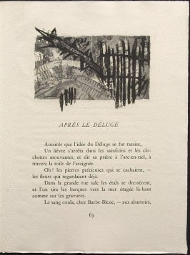 Untitled, pg. 63, in the book Une Saison en Enfer les déserts de l'amour les illuminations by Arthur Rimbaud (Lausanne: André et Pierre Gonin, 1951)