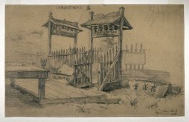 Recto: Chonghowtong & Company