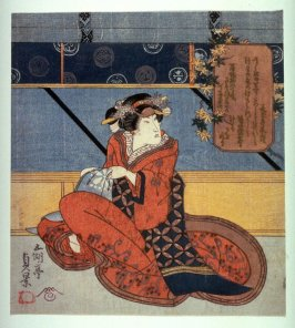 [Segawa Kikunojo III as a woman kneeling by a raised room]