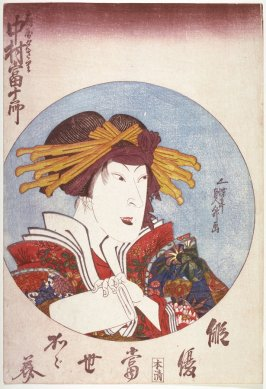 The Acor Nakamura Tomijuro II as the Courtesan Yugiri of the Ogiya,left half of a diptych with The Actor Kataoka Gado  II  as  Her Lover Fujiya Izaemon from the series Mirrors with Actors of the Present Day (Haiyu tosei kagami)