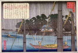 A true View of the River Mouth or Rain at the Mouth of the Aji River (Kamaguchi no shinkei) from the series  One Hundred Views of Osaka (Nariwa hyakkei no uchi)