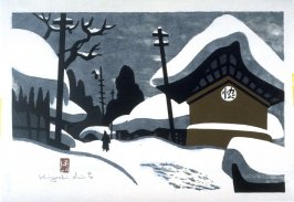 Winter Scene in Aizu (another version)