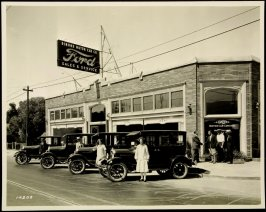Ford Automobile showroom
