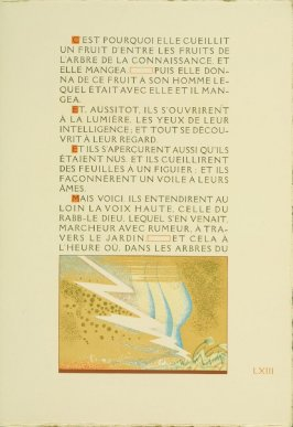 Untitled, pg. LXIII, in the book La Création: Les Trois premiers livres de la Genèse suivis de la généalogie Adamique (Creation: The First Three Books of Genesis Followed by Adam's Geneology) translated by Dr. J. C. Mardrus (Paris: Schmied, 1928)