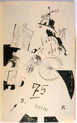 Untitled Abstract Illustration from Die Kathedrale by Kurt Schwitters (Hannover: Paul Steegman, 1920)
