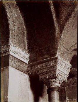 Untitled (Islamic capital and arch)
