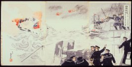 The Second Engagement at Port Arthur, from the series Reports on the Russo-Japanese War ( Nichiro senpo)