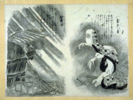 Nineteenth sheet from album with images of Ghosts2