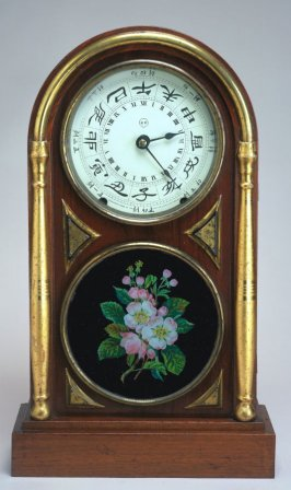 Clock with Roman numerals and Asian Characters