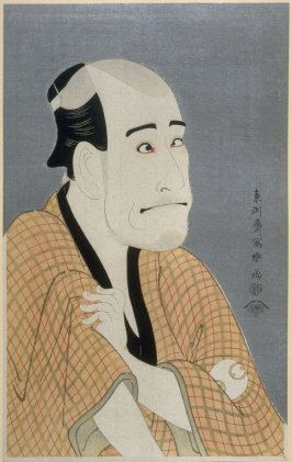 The Actor Arashi Ryuzo, plate 7 from the portfolio Sharaku, Vol. 1 (Tokyo: Adachi Colour Print Studio, 1940)