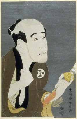The Actor Otani Tokuji, plate 9 from the portfolio Sharaku, Vol. 1 (Tokyo: Adachi Colour Print Studio, 1940)
