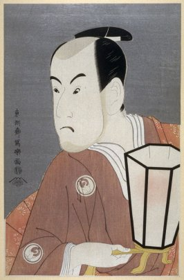 The Actor Bando Hikosaburo III, plate 15 from the portfolio Sharaku, Vol. 1 (Tokyo: Adachi Colour Print Studio, 1940)