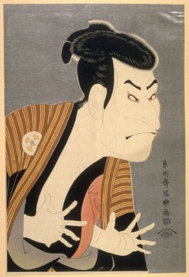 The Actor Otani Oniji III, plate 18 from the portfolio Sharaku, Vol. 1 (Tokyo: Adachi Colour Print Studio, 1940)