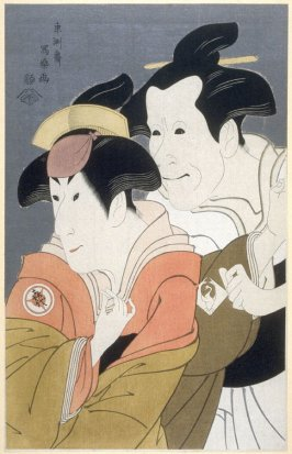 The Actors Banjo Zenji and Iwai Kiyotaro, plate 21 from the portfolio Sharaku, Vol. 1 (Tokyo: Adachi Colour Print Studio, 1940)