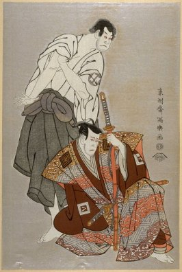 The Actors Ichikawa Yaozo III and Sakata Hangoro III - Plate 31from the portfolio Sharaku, Vol. 1 (Tokyo: Adachi Colour Print Studio, 1940)