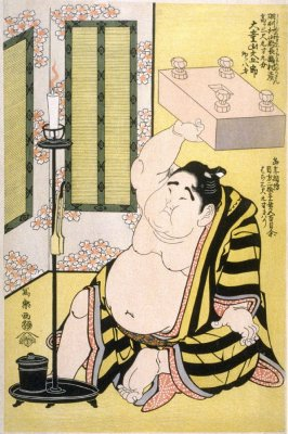 Daidozan Bungoro Showing His Strength, plate 40 from the portfolio Sharaku, Vol. 1 (Tokyo: Adachi Colour Print Studio, 1940)