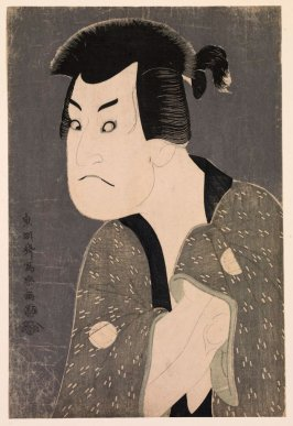 The Actor Sakata Hangoro III as Fujikawa Mizuemon in the Play Hana ayame Bunroku Soga, Miyako Theater, from an untitled series of half-length portraits of actors