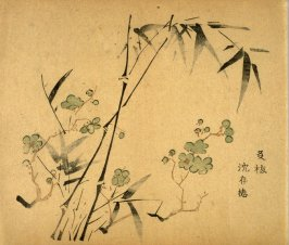 """Friend of the Plum""- No.19 from the Volume on Bamboo - from: The Treatise on Calligraphy and Painting of the Ten Bamboo Studio"