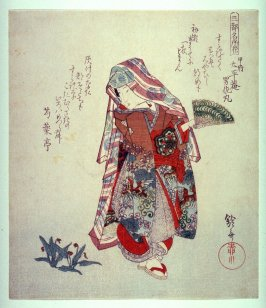 [Young woman of Kyoto looking at violets]