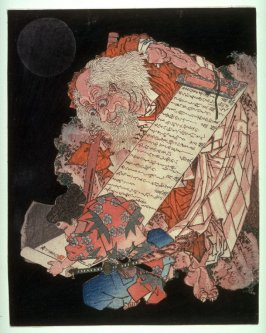 [Sojobo showig Ushiwakamaru his secret scroll of military strategy]