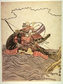 The Warrior Atsumori on Horseback in Sea