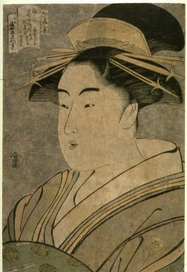 The Courtesan Satsuki of the Tawaraya (?) from the series Beautiful Woman in Modern Dress (Yatsushi bijinshu)