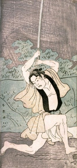 Otani Tomoemon as a Man Duelling in a Muddy fFeld