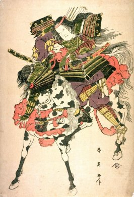 Tomoe Gozen on Horseback