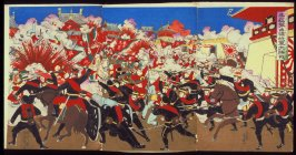 The Great Victory of Our Army at Nyuchun Castle