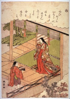 Servant Delivering a Letter from Narihira to Takako, No. 2 (Ro) from an untitled series of illustrations for chapters in the Tales of Ise (Ise monogatari)