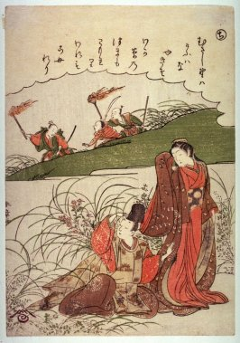 Narihira and a Lover Hide from Pursuers on a Grassy Moor  No. 8 (Chi) from an untitled series of illustrations for chapters in the Tales of Ise (Ise monogatari)