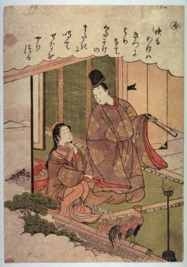 A Cock Crow Reminds Narihira and His Lover That Day Is About to Break,  No. 11 (Ru) from an untitled series of illustrations for chapters in the Tales of Ise (Ise monogatari)