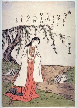 A Woman Longs for Narihira Who Does Not Return Her Love, No. 14 (Ka) from an untitled series of illustrations for chapters in the Tales of Ise(Ise monogatari)