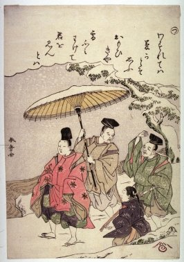Narihira Walking in the Snow to Visit Prince Koretaka  No. 19 (Tsu)  from an untitled series of illustrations for chapters in the Tales of Ise(Ise monogatari)
