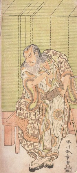 Nakamura Nakazo I as Hige no Ikyu, panel from a polyptych