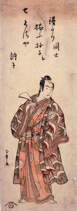 Sawamura Sojuro III as Yorikane, from an untitled series of portraits of actors with examples of their verses