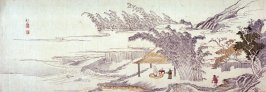 [Chinese style landscape with scholar seated by a river]