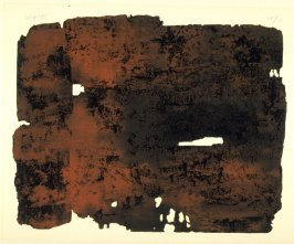 Untitled (abstract form)