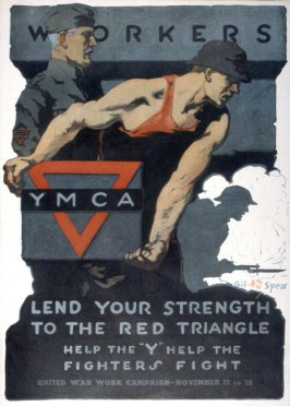 Workers lend your strength - World War I poster