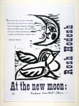 At the New Moon: Rosh Hodesh
