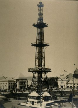 Electric Tower and Grand Court