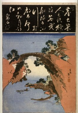 Full Moon at the Monkey Bridge from an untiled set of hanimare sheets