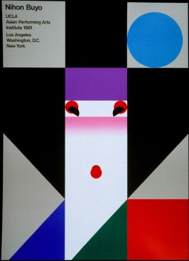 Nihon Buyo/ UCLA Asian Performing Arts Institute 1981/ Los Angeles-Washington, D.C.- New York, eighth of a series of twelve commemorative posters