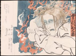 Untitled (study for American Kabuki/Oishiiwa)