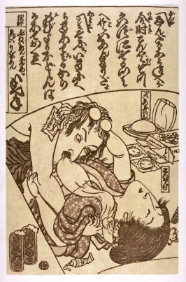 Geisha and the Geijin, Plate 4 from the AIDS series