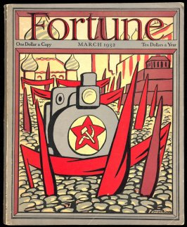Fortune Magazine, Volume V, Number 3, March 1932
