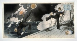 A Japanese Sailor Leaps on Board a Russian Warship and Kicks its Captain Overboard - From: Records of the Russo Japanese War Michiro Kosen Kibun