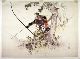 Archer by a Tree, frontispiece for a novel