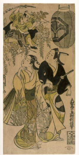 The Actor Ichikawa Danjuro II Looks Down at a Pair of Lovers Strolling Past a Wisteria Arbor